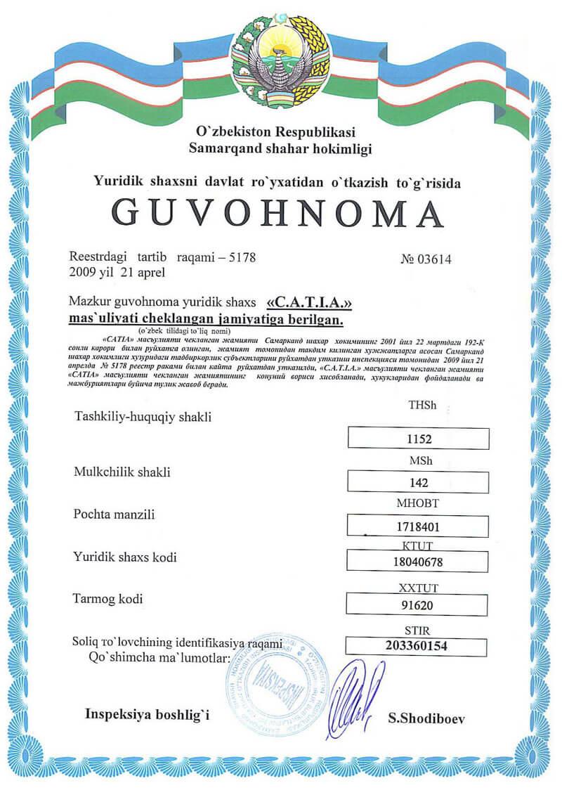 Сертификат Silk Road Destinations