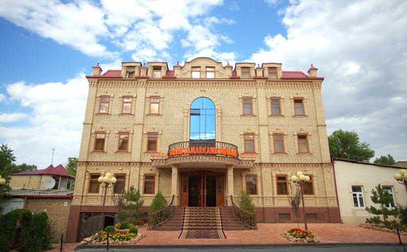 Гостиница Гранд Самарканд Супериор фасад 1