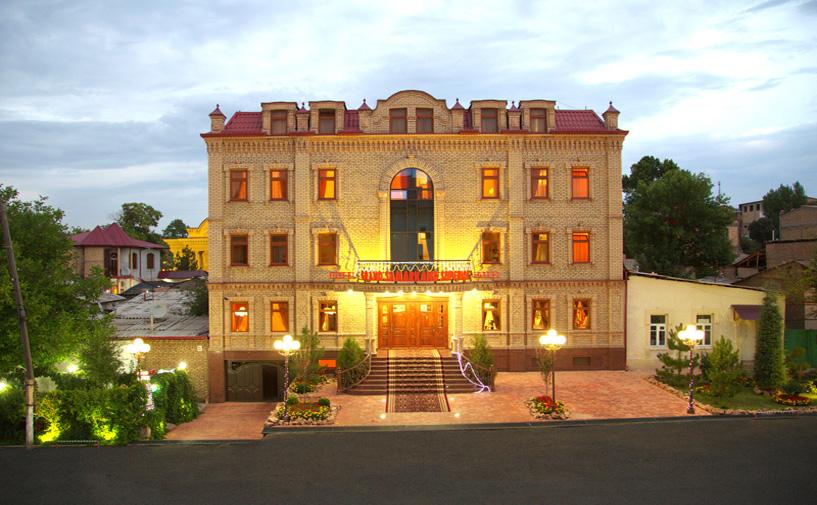 Гостиница Гранд Самарканд Супериор фасад 2