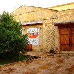Гостиница Караван Сарай Самарканд сад