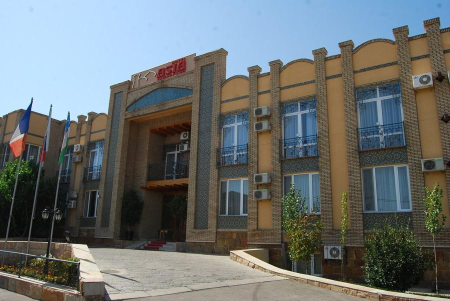Гостиница Азия Самарканд фасад