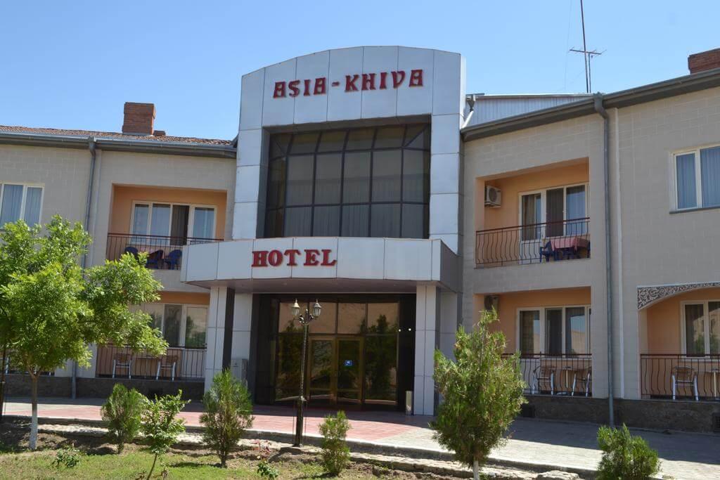 Гостиница Азия Хива фасад 1
