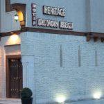 Гостиница Девон Беги Бухара фасад 2