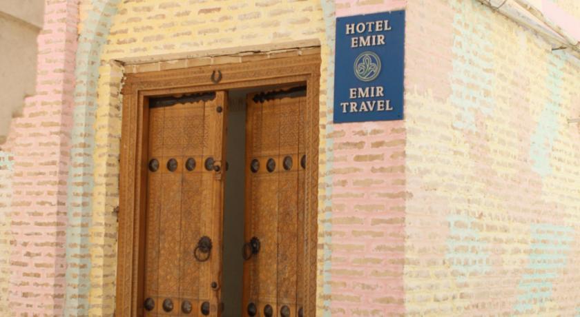 Гостиница Эмир Бухара 2