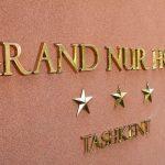 Гостиница Гранд Нур Ташкент
