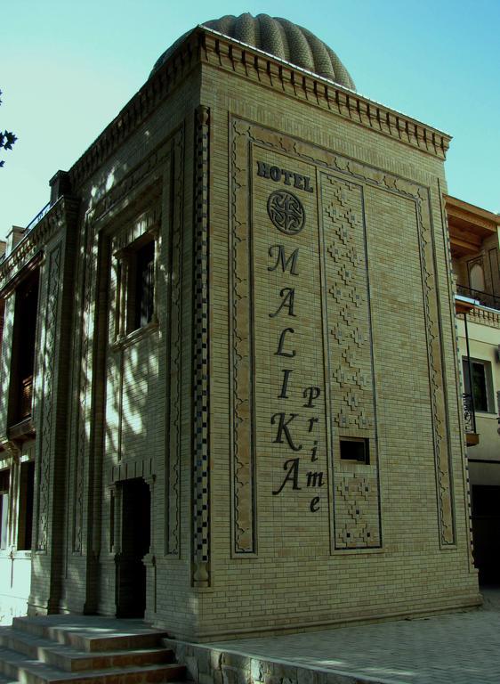Гостиница Малика Прайм Самарканд фасад 2