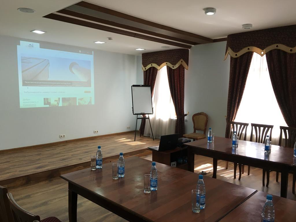 Гостиница Регистан Самарканд конференционный зал 1