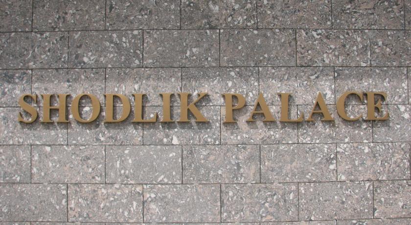 Гостиница Шодлик Палас Ташкент 2